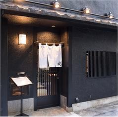 カドクラ 日本橋店の雰囲気1
