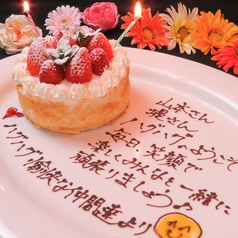 オッジ Oggi 福岡のおすすめ料理1