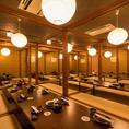 【全席完全個室】最大100名様までの宴会が個室で可能!