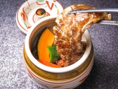 YAKIYA遊 やきやゆうのおすすめ料理3