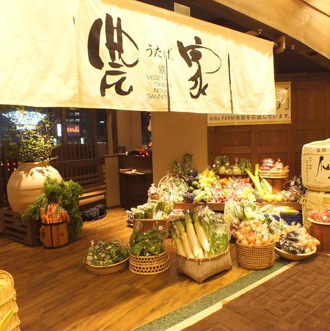三ノ宮駅直結!兵庫の美味いが楽しめるお店★ランチにご宴会に♪