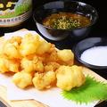 料理メニュー写真ホルモンの天ぷら