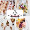 THE DINING 暖琉満菜 沖縄かりゆしビーチリゾート・オーシャンスパ