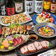 北浦和駅より徒歩1分。旬の食材を堪能するご宴会プラン
