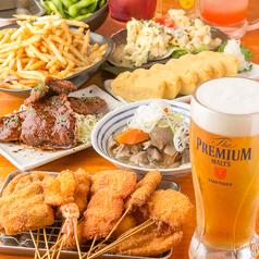 酒と肴 ときどき飯。串猿Jr.の写真