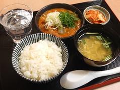 MOTSUNIYA 亀と戌のおすすめ料理1