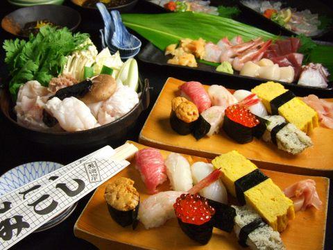 寿司屋で宴会!?4200円~とリーズナブルな価格で楽しめます♪