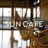 SUN CAFEのロゴ