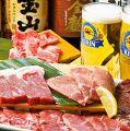焼肉 一番かるび 志都呂店のおすすめ料理1