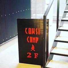 コウシキャンプ COWSI CAMP 天神大名店の外観1