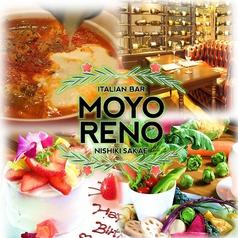 モヨリノ Moyo-Reno 栄店の写真