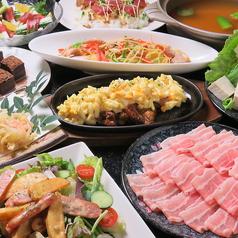 和餐 帯や 勘助のおすすめ料理1