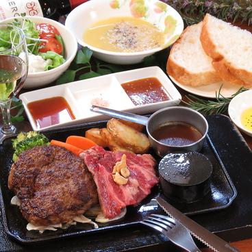 洋食のまなべ 別府本店のおすすめ料理1