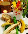 料理メニュー写真QUATTRO自家製バーニャカウダ