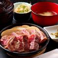 【ランチ】ランチメニューも多数ご用意!中でも限定10食の「牛ロースステーキ鉄板焼」ランチは大人気!ぜひご賞味ください♪