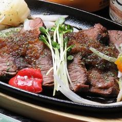 鉄板DE牛ハラミステーキ