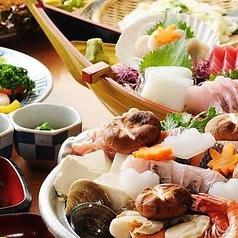 個室居酒屋 なごみ 赤坂見附店のおすすめ料理1