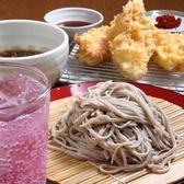 天麩羅 秋光 大塚店のおすすめ料理3