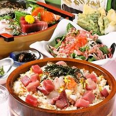 海佐丸 川崎店のおすすめ料理1