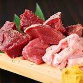 大衆ホルモン 肉力屋 蒲田東口店のおすすめ料理2