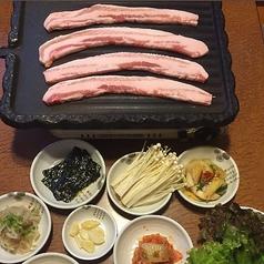 サムギョプサル&一品料理 りょうま 竜馬のコース写真