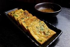 料理メニュー写真海鮮チヂミ