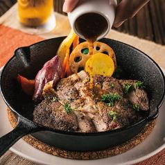 鹿児島県産茶美豚と季節野菜のジューシーロースト