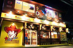 Cafe Bar Komanechi コマネチ 塩釜口店の写真