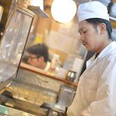 壱番 別館のおすすめ料理3