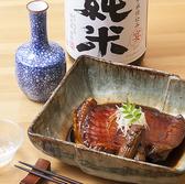 和食 ぬくの詳細
