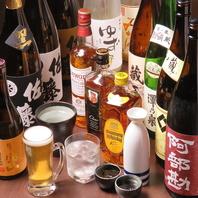 【飲み放題メニュー】+500円で日本酒グレードアップ!