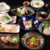 まんざら亭 先斗町店のおすすめ料理3
