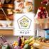 カウンターお野菜天ぷら mego めごのロゴ