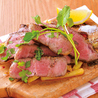肉食燻製バル ドン・ガブリエルのおすすめポイント3