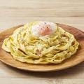 料理メニュー写真とろ~り卵のカルボナーラ