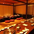 最大48名までのお座敷個室は会社宴会などに最適。ご予約はお早めに!