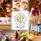 カウンターお野菜天ぷら mego めご ごはん,レストラン,居酒屋,グルメスポットのグルメ