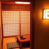 部屋名称:高乃橋(たかのはし)2階にございます。4名様でのご利用だと余裕を持っておくつろぎ頂けます。