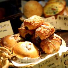 蔵日和のおすすめ料理3