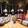 「地酒の飲み比べセット720円~」や「新潟銘酒飲み放題2300円」もご用意しております。ぜひ新潟のおいしいお酒と食事をご堪能下さい。