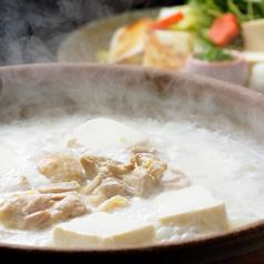 温泉と豆乳出汁の水炊き