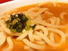 元祖播州カレーうどん きそやのおすすめ料理1