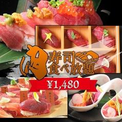 グリルクラブ grillclub 浜松駅前店特集写真1