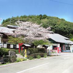 山江温泉 ほたるの写真