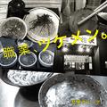 料理メニュー写真ラーメン、つけ麺