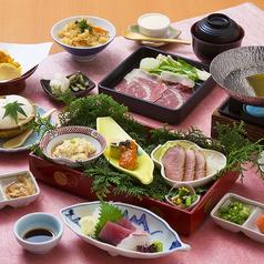 和食とお酒 神戸たちばな KOBE TACHIBANAのおすすめ料理1