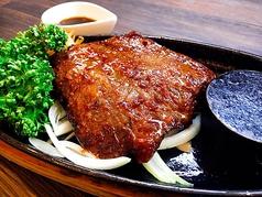 肉バル BRO-CKEN ブロッケンのおすすめランチ2