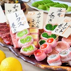 野菜巻き串 焼き鳥 ねじ八のおすすめポイント1