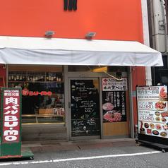 黒べこ屋 心斎橋店の雰囲気1
