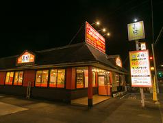 台湾料理 眞味 木更津店の雰囲気1